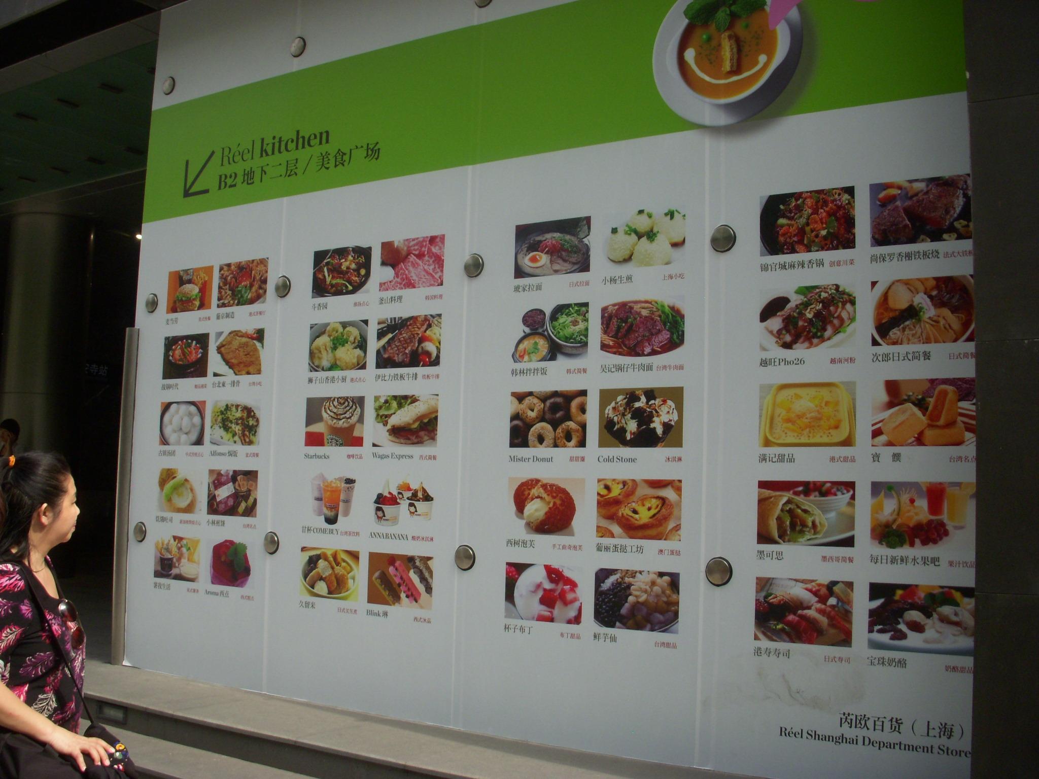 Reel Kitchen